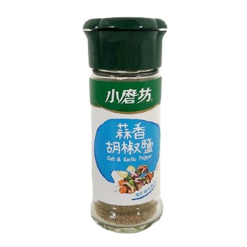 小磨坊 蒜香胡椒鹽(45g/瓶)