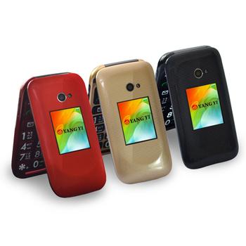 YANG YI 揚邑 Y335 雙螢幕3G翻蓋2.4吋雙卡時尚風孝親機 (原廠全配)(黑色)