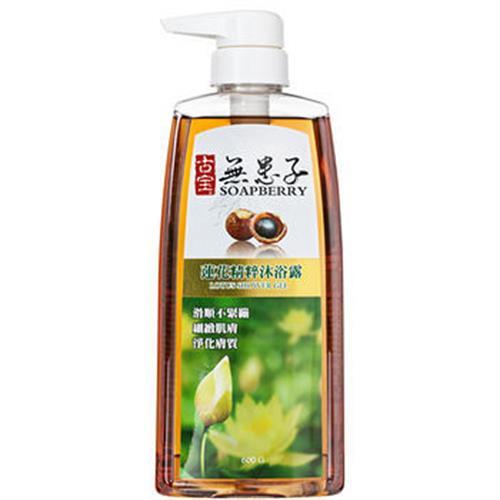 古寶 無患子蓮花精粹沐浴露(450g/瓶)