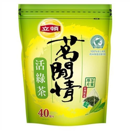 立頓 茗閒情活綠茶包(2.5g*40入/袋)