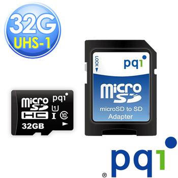 PQI 勁永 microSDHC UHS-1高速記憶卡 (含轉卡)(32GB 記憶卡)