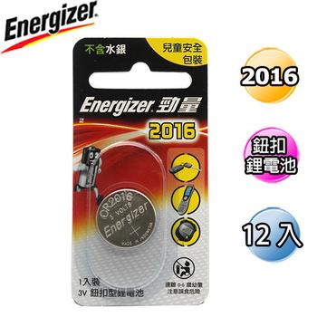 Energizer勁量 CR2016鈕扣 鋰電池 12入