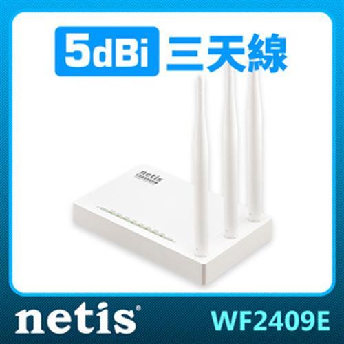 netis WF2409E白極光無線寬頻分享器(WF2409E)