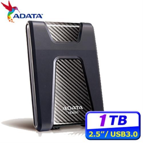 威剛 1TB USB3.0三層防震外接硬碟HD650(黑紅隨機出貨)
