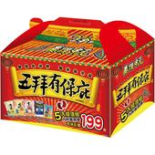 《旺旺》五拜有保佑箱(5包/箱)