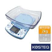 《KOSTEQ》福爾摩莎多功能附盆廚房料理電子秤(2kg-藍)