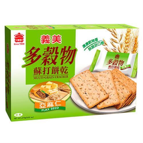 義美 多穀物蘇打餅乾(亞麻仁)(270g/盒)