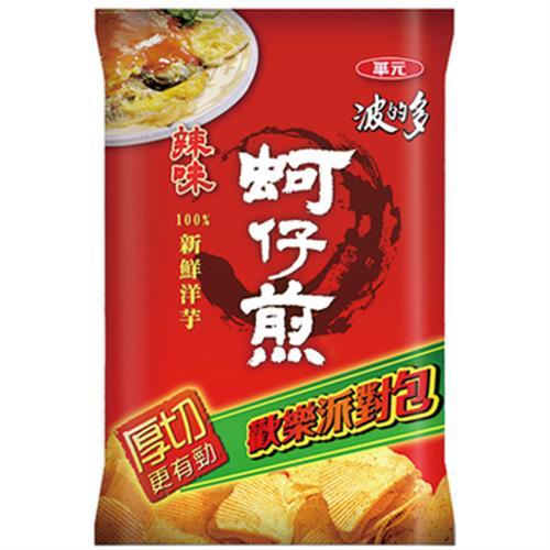波的多 洋芋片派對包(蚵仔煎辣味)(162g/包)