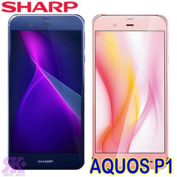 Sharp AQUOS P1 旗艦智慧手機-贈三星原廠2A旅充組+韓版收納包+手機/平板支架+奈米矽皂+奈米噴劑(武藏藍)