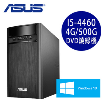 ASUS華碩 K31AD Intel I5-4460四核 4G/500G/WIN10桌上型電腦 (K31AD-0051A446UMT)