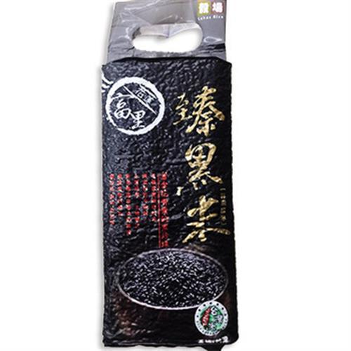 花蓮富里 珍黑米(1kg/包 CNS二等米)