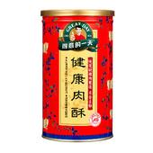 《得意的一天》健康肉酥(200g/罐)