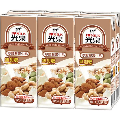 《光泉》珍穀堅果牛乳(200ml*6包/組)