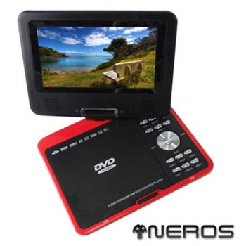 《NEROS》【緋紅美人】9吋 移動式RMVB-DVD(2小時版)
