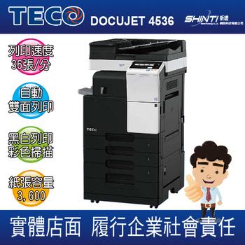 《東元》【全省免費到府裝機】TECO DOCUJET 4536 A3 多功能數位影印機 彩色掃描+送稿機+4卡匣+傳真單元