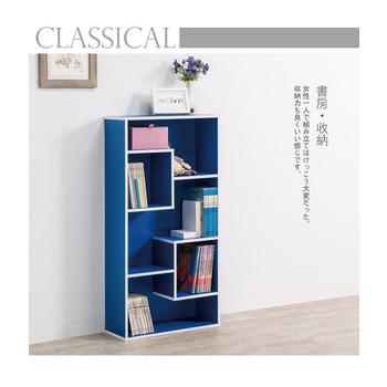 ★結帳現折★Frama 伊里斯多功能現代隔間櫃-六色可選(藍色)
