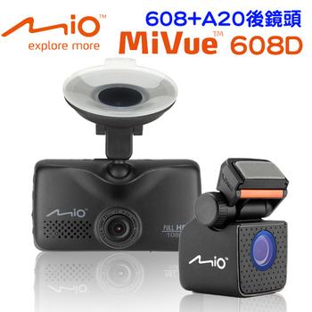 Mio Mio MiVue? 608D前後雙鏡組高感光行車記錄器(608+A20)+16G卡+點煙器