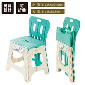 《台灣製》maca馬卡摺疊椅 折疊椅 露營椅 休閒椅 顏色隨機(NO.9004-大型/41X36X63.5cm)