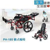 《海夫健康生活館》必翔 躺式輪椅 PH-185(亮紅色)