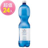 《亞莉佳》義大利 亞莉佳氣泡礦泉水(1500ml*24瓶)(亞莉佳1.5L)