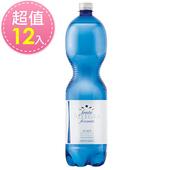 《亞莉佳》義大利 亞莉佳氣泡礦泉水(1500ml*12瓶)(亞莉佳1.5L)
