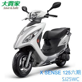 KYMCO 光陽機車 紳士X-SENSE 125 2V 2017全新車(白/銀)