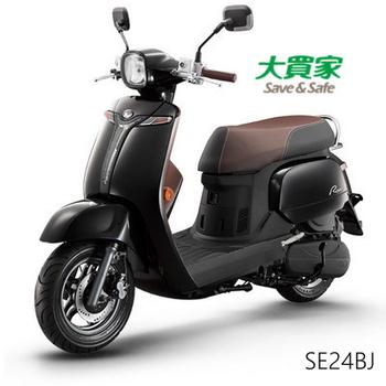KYMCO 光陽機車 羅密歐 ROMEO 125 快樂摩斯版 雙碟 2016全新車(黑/棕)