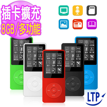 LTP 1.8吋MP4超長時間音樂播放 8G(黑色)