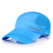 《活力揚邑》防曬輕薄涼感吸濕排汗透氣速乾棒球帽/鴨舌帽(潮流寶藍)