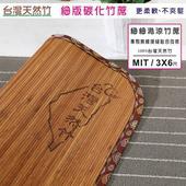 《BuyJM》單人3x6尺4mm炭化細條無接縫專利貼合竹蓆/涼蓆(竹炭色)