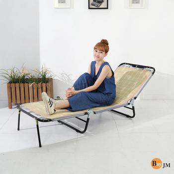 ★結帳現折★BuyJM 蓆面包邊三折折疊床/躺椅(原木色)