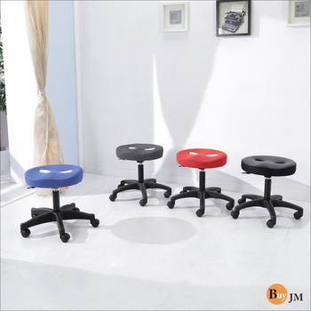 BuyJM 厚8公分成型泡棉圓型旋轉椅/電腦椅(黑皮面)