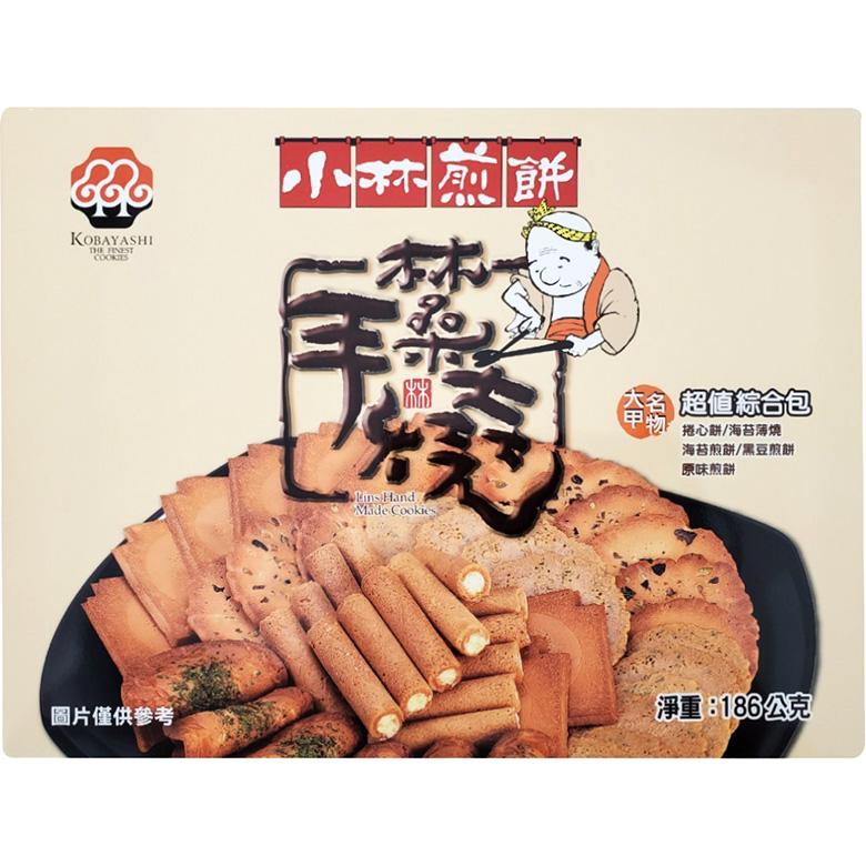 《小林煎餅》超值綜合包(186g/盒)
