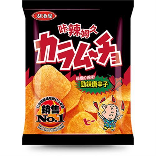 卡辣姆久 厚切洋芋片 勁辣唐辛子口味(82g/包)