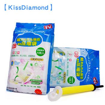 KissDiamond 加厚雙層真空壓縮袋(4大4中8件組)(一組)