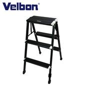 《Velbon》Velbon 多功能攝影鋁梯-75cm 公司貨(75cm)