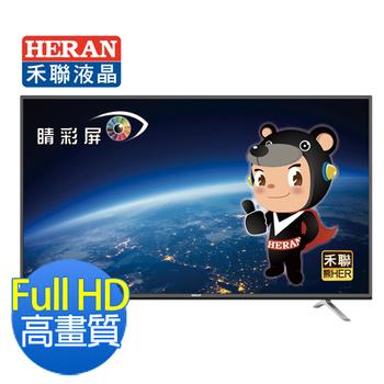 HERAN禾聯碩 65型FULLHD LED液晶顯示器+視訊盒(含基本安裝) (HF-65DA1)
