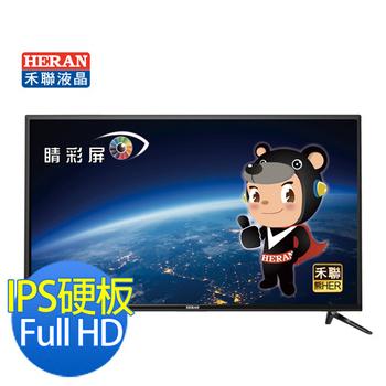 HERAN禾聯碩 43型FULLHD IPS LED液晶顯示器+視訊盒(含基本安裝) (HC-43DA1)