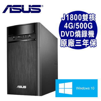 ASUS華碩 【福利品】K31AM效能 Intel J1800雙核/4G/500G/DVD燒/Win10家用文書電腦