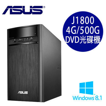 ASUS華碩 【福利品K31AM】家用 Intel J1800雙核 4G/500G/DVD燒/Win8.1桌上型電腦
