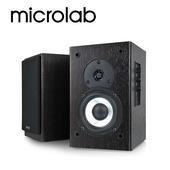 《Microlab》B72  書架式 2.0 聲道 二音路多媒體音箱