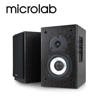 Microlab B72 書架式 2.0 聲道 二音路多媒體音箱