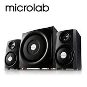 《Microlab》三音路2.1聲道多媒體音箱系統(TMN-9U)
