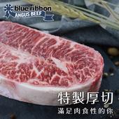 《欣明生鮮》美國藍帶厚切凝脂霜降牛排(300公克±10% /1片)(*12包)