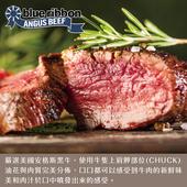 《欣明生鮮》美國藍帶厚切凝脂霜降牛排(300公克±10% /1片)(*20包)