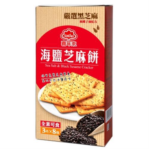 喜年來 海鹽芝麻餅超值盒(160g)