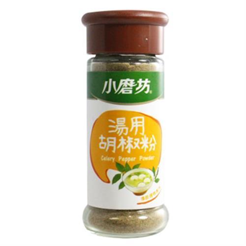 小磨坊 湯用胡椒粉(純素)(26g/瓶)