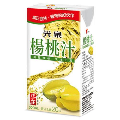 光泉 正庄楊桃汁(250ml*6包/組)