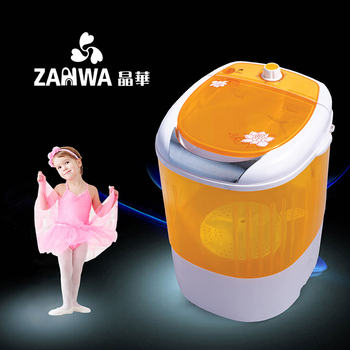 ZANWA晶華 ZANWA晶華 金貝貝2.5kg單槽迷你柔洗機/洗滌機 JB-2207Y