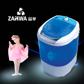 《ZANWA晶華》ZANWA晶華 金貝貝2.5kg單槽迷你柔洗機/洗滌機 JB-2207B